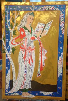 ) A group work by students of Stony brook university farsi class 2014 .with katayoon Moghaddam خطاطي و زبان فارسي Stony Brook, Persian Calligraphy, Group Work, Lily Pulitzer, University, Students, Paintings, Art, Art Background