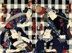 今四天王大山帰り(1858年) 歌川豊国(三代) こちらも背景の太目のチェックが斬新な一枚。シンプルかつ大胆な背景が男たちのかっこよさを引き立てています。ちなみにこの4人は、 坂田金時、卜部季武、碓井貞光、渡辺綱で、彼らを粋でいなせな町火消に見立てています。