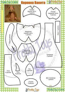 94 Fantastiche Immagini Su Idee Diy Jewelry Bricolage E Child Room