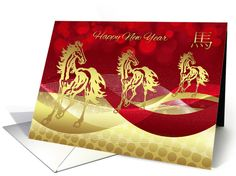 Chinese New Year, Year Of The Horse card (1165238)