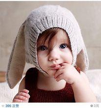 Bobo choses automne hiver unisexe enfants bébé filles et garçons tricoté chapeau mignon lapin à Long oreille chapeau Bonnet bébé accessoires Photo mini rodini(China (Mainland))