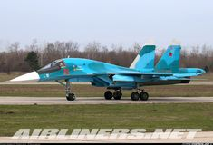 Sukhoi Su-34 - Russia - Air Force | Aviation Photo #4338015 | Airliners.net