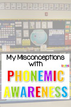 My Misconceptions With Phonemic Awareness - Sharing Kindergarten