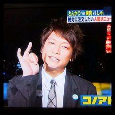Katori Shingo