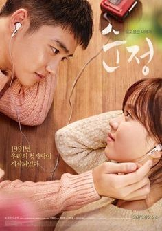 EXO's D.O. and Kim So Hyun stare into each others eyes in new 'Pure Love' posters | allkpop.com