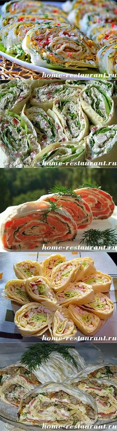 Рулет из лаваша: самые вкусные рецепты с фото   Домашний Ресторан