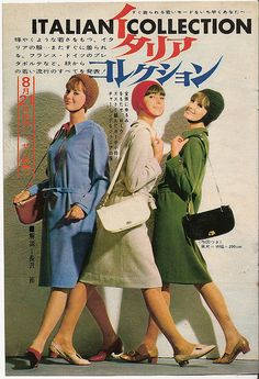 1960S JAPANESE MAGAZINE ADS by roberthuffstutter, via Flickr