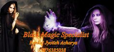 Black magic specialist we hear about black magic the first thing to come to mind when someone is evil or to destroy. It is traditionally referred to supernatural powers Black took the life of a person means any magic spells.
