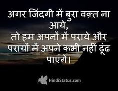 I hate that i love you meaning in hindi