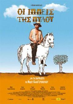 Φόρος τιμής του σπουδαίου ηθοποιού Νίκου Καλογερόπουλου στην Πύλο και τις ομορφιές της Μεσσηνίας είναι αυτή η παράξενη, σατιρική ταινία, που κάνει τα πάντα να μη μοιάζει με ταινία...