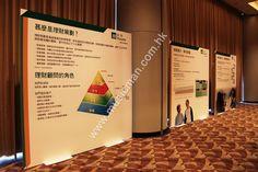 展板設計(Exhibition Board Design)