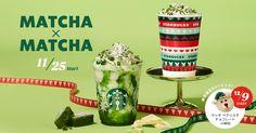 Starbucks Star, Starbucks Coffee, Frappuccino, Motion Design, Matcha, Banner, Christmas Ornaments, Holiday Decor, Food