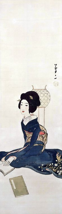 Takehisa Yumeji 竹久夢二 (1884-1934) Bijin kansho 美人観書 (Beauty reading) - 1920s
