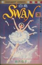 We also have our fantastic dolls and old-school toys too. DVDs are region 2 and Blu Rays are Region A or Instruction manuals and guides will be in Japanese (if included). Shoujo, Swan, Japanese, Manga, Comics, Movie Posters, Art, Art Background, Swans