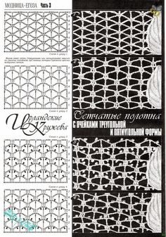 Inspirations Croche with Any Lucy: November 2014 Filet Crochet, Form Crochet, Crochet Diagram, Crochet Chart, Crochet Squares, Thread Crochet, Lace Knitting, Crochet Motif, Crochet Lace