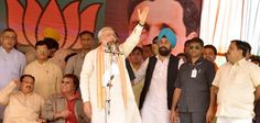 Future of the nation is not safe under Congress and if future is not safe how can nation move on the path of development: Shri Modi at Sankalp Rally in Punjab