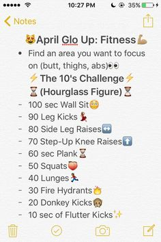 Workout - New Beauty Secret Summer Body Workouts, Gym Workouts, At Home Workouts, Mini Workouts, Corps Fitness, Slim Thick Workout, At Home Workout Plan, Workout Plans, I Work Out