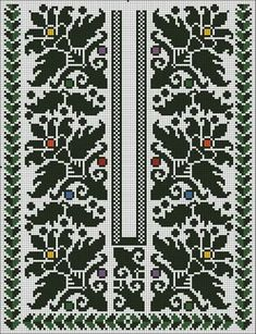 Cross Stitching, Cross Stitch Embroidery, Embroidery Patterns, Knitting Patterns, Cross Stitch Designs, Cross Stitch Patterns, Palestinian Embroidery, Beads Pictures, Beaded Bags