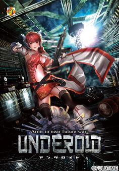 http://www.fullysoftware.com/underoid-download-full-version-pc-game/