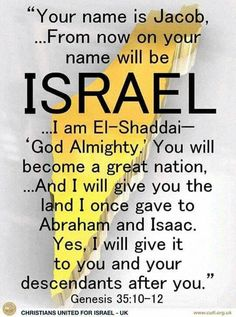 Jews wrote the bible and said it was the word of god. Bible Scriptures, Bible Quotes, Cultura Judaica, Heiliges Land, Bible Knowledge, Bible Truth, Gods Promises, Torah, Christian Life