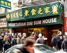 Vegetarian Dim Sum House - super delish in the heart of Chinatown
