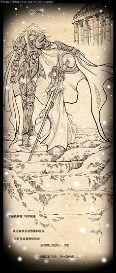 Aries Shion   Kami Sasha (Athena)
