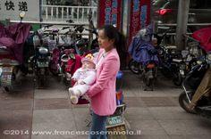 chuzhou's street