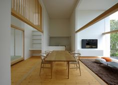 House of Fujinomiya is a minimalist house located in Mount Fuji, Japan, designed by CASE DESIGN STUDIO. The residential unit is located in a...