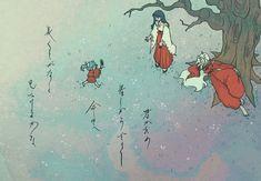 inuyasha, Inuyasha/Kagome / 無題 / May 2020 - pixiv Inuyasha Fan Art, Inuyasha And Sesshomaru, Manga Art, Manga Anime, Anime Art, Diabolik, Ocarina Of Times, Familia Anime, Pokemon Cards