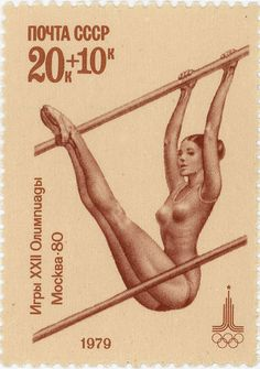 Ficheiro:XXII Summer Olympics in Moscow. Uneven parallel bars.jpg