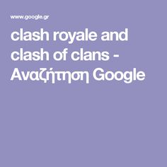 clash royale and clash of clans - Αναζήτηση Google