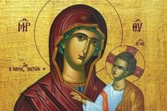 The largest collection of hagiographies & hand-made icons from Mount Athos. Unique icons of Theotokos , Jesus Christ and all of the Saints Paint Icon, Byzantine Icons, Archangel Michael, Christmas Figurines, God Prayer, Orthodox Icons, Kirchen, Faith In God, Our Lady