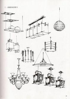 Lighting Design Ideas Via Hand Renders