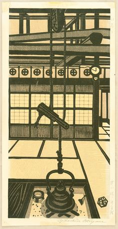 "Gihachiro Okuyama ""Irori"" (""Fireplace"")  1950's"