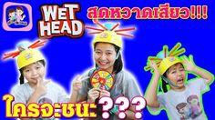 Popular Right Now - Thailand : WET HEAD หมวก สดหวาดเสยว!!!... http://ift.tt/2a9HzGY