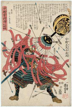 Japanese Art Prints, Japanese Drawings, Japanese Artwork, Japanese Painting, Graphic Art Prints, Artwork Prints, Traditional Japanese Art, Japanese Folklore, Kuniyoshi