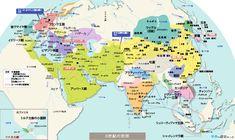 世界:World」のアイデア 10+ 件   世界史, 世界, 世界の歴史