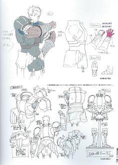 naotsugi, cosplay details
