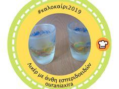 Λικέρ με άνθη εσπεριδοειδών Avon, Food And Drink, Drinks, Drinking, Beverages, Drink, Beverage, Cocktails