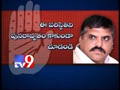 High Command faults Botsa for signing anti Telangana petition
