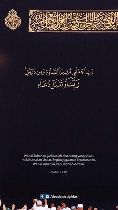 Islamic Quran Quotes Inspirational, Beautiful Islamic Quotes, Meaningful Quotes, Book Quotes, Words Quotes, Life Quotes, Reminder Quotes, Self Reminder, Allah Quotes