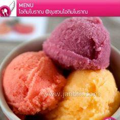 ไอติมโบราณเจ้าดัง ที่ตลาดน้ำคลองลัดมะยม มีหลากหลายรสชาติให้เลือก ทั้งขนุน น้อยหน่า เสาวรส ลูกพรุน แตงโม มะรุม ฯลฯ @ลุงชมไอติมโบราณ    http://www.janbin.com/รีวิว/1062-ลุงชวนไอติมโบราณ