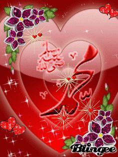 محمد صلى الله عليه وآله وسلم