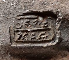 Según los arqueólogos, este descubrimiento hecho en Israel confirma el relato de Ezequías, el duodécimo rey de Judea.