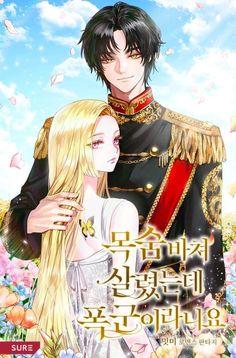 Manga Anime Girl, Manga Love, Anime Couples Manga, Anime Harem, Manga English, Romantic Manga, Best Romance Manga, 8bit Art, Manga Collection
