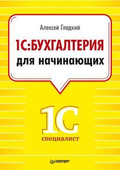 http://fresh-school.ru/blog/knigi-dlya-ajpad-skachat/