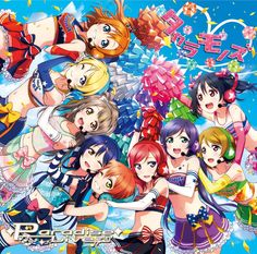 Home Decor Anime Love Live! School Idol Project Wall Scroll Poster Fabric Painting Key Roles X * You can get more details here : DIY : Do It Yourself Today Anime Love, Love Live School Idol Project, Thing 1, Movie Tickets, Mode Shop, Childhood Friends, Makati, Fabric Painting, Vocaloid