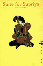Suite for Supriya by Rupert Roopnaraine - C 724 ROO 1