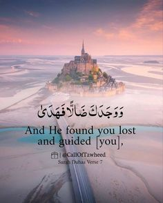 Women In Islam Quotes, Muslim Quotes, Quran Verses, Quran Quotes, Qoutes, Noble Quran, All About Islam, Islamic Love Quotes, Reality Quotes