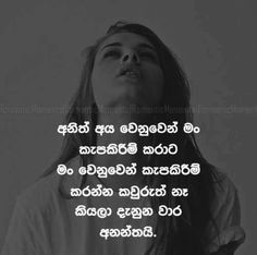 34 Best Sinhala Quotes Images Quotes Life Quotes Love Quotes